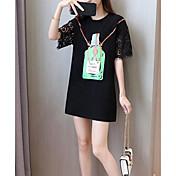 レディース カジュアル/普段着 夏 Tシャツ,シンプル ラウンドネック プリント ポリエステル 半袖