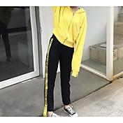 レディース シンプル 活発的 ミッドライズ ルーズ マイクロエラスティック スウェットパンツ パンツ カラーブロック