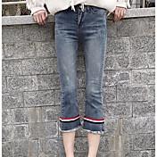 Mujer Sencillo Tiro Alto Microelástico Chinos Pantalones,Delgado A Rayas