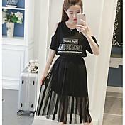 レディース お出かけ 夏 Tシャツ(21) スカート スーツ,シンプル ラウンドネック メッセージ 半袖