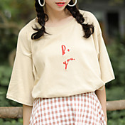 Mujer Simple Casual/Diario Camiseta,Escote Redondo Letra Manga Corta Algodón