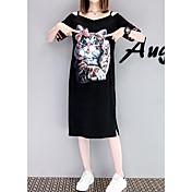 Mujer Simple Casual/Diario Camiseta,Hombros Caídos Estampado Manga Corta Algodón