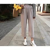 Mujer Casual Chic de Calle Tiro Medio Microelástico Perneras anchas Chinos Pantalones,Un Color Poliéster Primavera/Otoño