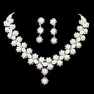 Γυναικεία Διάφανο Κοσμήματα Σετ Απομίμηση Μαργαριταριού, Ασημί Περιλαμβάνω Για Γάμου Πάρτι Γενέθλια Αρραβώνας Δώρο / Cercei / Κολιέ
