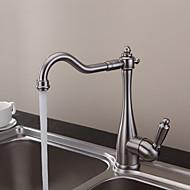 halpa -Perinteinen Bar / Prep Pöytäasennus Keraaminen venttiili Yksi reikä Yksi kahva yksi reikä Harjattu nikkeli , Kitchen Faucet