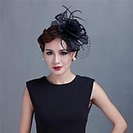 成人用 フラワーガール サテン 羽毛 ネット かぶと-結婚式 パーティー カジュアル 屋外 ヘッドドレス