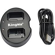 kingma® nex-5c NEX-C3 nex-7 a33 a55 nex-5n nex-f3 slt-A37 nex-7 kamera sony np-FW50 pil için çift yuva usb pil şarj cihazı