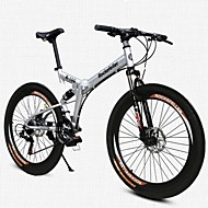 折りたたみ自転車 マウンテンバイク サイクリング 21スピード 26 inch/700CC SYSをSHINING ダブルディスクブレーキ ソフテイルフレーム アルミニウム合金
