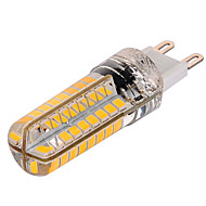 YWXLight® G9 LED Corn Lights 72 SMD 2835 1000 lm Warm White Cold White Dimmable AC 220-240 V 1pc