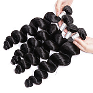 4pcs 200g 8-26inch Brazilian Virgin Hair Loose Wave Natural Black Color Raw Human Hair Weaves Wholesales.