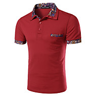 Men's Active Cotton Polo - Solid Colored White L / Short Sleeve / Summer