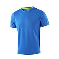 Arsuxeo Homens Gola Redonda Camiseta de Corrida - Amarelo Claro, Azul Céu, Cinza Escuro Esportes Camiseta / Blusas Manga Curta Roupas