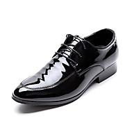hesapli Amir®-Erkek Ayakkabı Patentli Deri Bahar Sonbahar Rahat Biçimsel Ayakkabı Oxford Modeli Düğün Ofis ve Kariyer Parti ve Gece için Bağcıklı Siyah