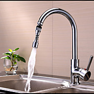Aerator for Kitchen, Bathroom Faucet, 2 Function Swivel Sprayer, Water Saving Flow 1.5 GMP, Polished Chrome,