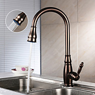 cheap Kitchen Faucets-Kitchen faucet - Antique Oil-rubbed Bronze Pull-out / ­Pull-down Centerset