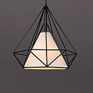 preiswerte -Rustikal/ Ländlich Retro Traditionell-Klassisch Modern/Zeitgenössisch LED Pendelleuchten Moonlight Für Wohnzimmer Schlafzimmer Badezimmer