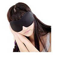 旅行用アイマスク 3D 旅行用睡眠グッズ シームレス 通気性 1セット のために 旅行