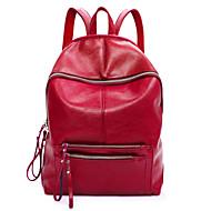 baratos Mochilas-Mulheres Bolsas PU Capa Prootetora / mochila para Compras / Esportes / Ao ar livre Preto / Vermelho / Azul