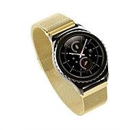 billiga Smart klocka Tillbehör-Klockarmband för Gear S2 Gear S2 Classic Samsung Galaxy Sportband Rostfritt stål Handledsrem