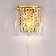 tanie Kinkiety Ścienne-CXYlight Nowoczesny / współczesny / Tradycyjny / Classic / Zabawne Lampy ścienne Metal Światło ścienne 220V 60 W / E14