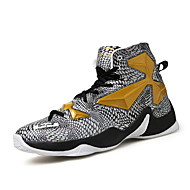 Men's Basketball Shoes Ankle Shoes Professional Sneakers Black/White/Gold/Sliver
