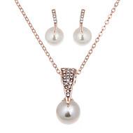 Dame Seturi de bijuterii Colier / cercei Seturi de bijuterii de mireasă Vintage Ajustabile Modă Nuntă Petrecere Zilnic Casual Imitație de