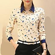 女性用 ワーク プラスサイズ シャツ シャツカラー 動物 ベージュ XXL