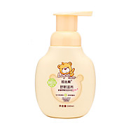 Baby shower gel shampoo combo Cosmetic Beauty Care Makeup for Face