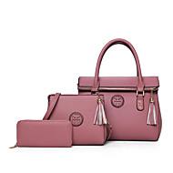お買い得  バッグセット-女性用 バッグ PU バッグセット 3個の財布セット パープル / レッド / ブルー