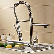 cheap -Kitchen faucet - Two Handles One Hole Nickel Brushed Pull-out / Pull-down Centerset Contemporary Kitchen Taps