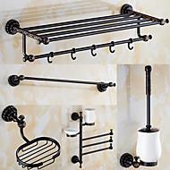 Bad Zubehör-Set Antik 140 63 Handtuchhalter Seifenschale Badezimmer Regal Zahnbürstenhalter WC-Bürstenhalter Handtuchwärmer Wand