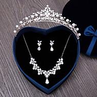 人造真珠 キュービックジルコニア 結婚式 パーティー 日常 人造真珠 ジルコン 髪飾り 1×ネックレス 1×イヤリング(ペア)