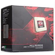 amd fd8350frhkbox fx-8350 fxシリーズ8コアブラックエディションプロセッサ