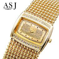 billige Quartz-ASJ Dame Armbåndsur Japansk Quartz Imiteret Diamant Kobber Bånd Analog Luksus Glitrende Mode Sølv / Guld - Guld Sølv