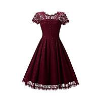 Damskie Impreza Praca Vintage Wyrafinowany styl Swing Sukienka - Solidne kolory Nad kolano