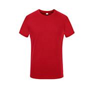 رجالي كم قصير تيشيرت لرياضة المشي في الهواء الطلق يلف العرق قمم أحمر رمادي أصفر ركض