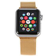 billiga Smart klocka Tillbehör-Klockarmband för Apple Watch Series 4/3/2/1 Apple Milanesisk loop Rostfritt stål Handledsrem