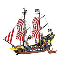 ENLIGHTEN マグネットブロック 磁気タイル ブロックおもちゃ 海賊 船 男女兼用 男の子 女の子 おもちゃ ギフト