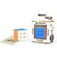 Rubiks terning Mini 3*3*3 Let Glidende Speedcube Magiske terninger Stresslindrende legetøj Pædagogisk legetøj Puslespil Terning