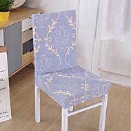 כיסוי כיסא , פוליאסטר סוג בד כיסויים