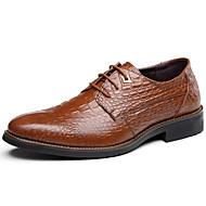 baratos Sapatos de Tamanho Pequeno-Homens Sapatos formais Couro Outono / Inverno Oxfords Preto / Marron / Azul / Festas & Noite