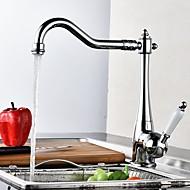 halpa -Moderni tyyli Standard nokka Integroitu Keraaminen venttiili Kromi , Kitchen Faucet