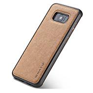 Etui Käyttötarkoitus Samsung Galaxy S8 Plus S8 Magneetti Takakuori Yhtenäinen väri Kova PC varten S8 S8 Plus S7 edge