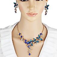 女性用 クリスタル ラインストーン セクシー Elegant パーティー 舞台 クリスタル 合金 フラワー ネックレス イヤリング・ピアス
