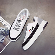 halpa -Naiset Kengät PU Kevät Syksy Comfort Urheilukengät Tasapohja varten Valkoinen Musta Harmaa