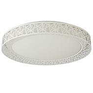 billige Taklamper-LightMyself™ Takplafond Nedlys - Øyebeskyttelse, Traditionel / Klassisk Moderne / Nutidig, 110-120V 220-240V, Hvit, Pære Inkludert