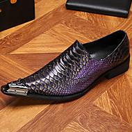 Χαμηλού Κόστους Αντρικά Oxford-Ανδρικά Τα επίσημα παπούτσια Νάπα Leather Άνοιξη / Φθινόπωρο Ανατομικό Oxfords Μαύρο και Ασημί / Πάρτι & Βραδινή Έξοδος