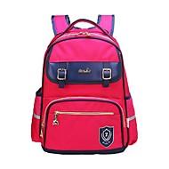 billige Skoletasker-Tasker Oxfordtøj Børne Tasker Lynlås for Afslappet Blå / Rød / Marineblå