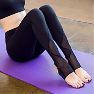 Mulheres Leggings de Corrida Secagem Rápida Vestível Respirabilidade Elasticidade Alta Meia-calça Ioga Exercício e Atividade Física