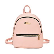 cheap Backpacks-Women's Bags PU Backpack Zipper for Casual Spring Black Blushing Pink Gray